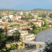 Kutaisi - panorama miasta