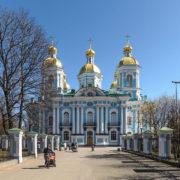 Sankt Petersburg - Sobór Św. Mikołaja